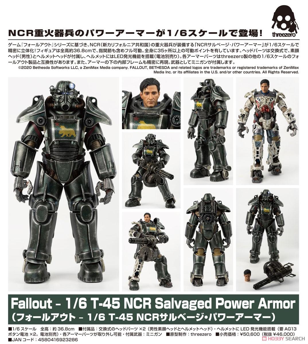 フォールアウト『T-45 NCR Salvaged Power Armor(NCRサルベージ パワーアーマー)』フォールアウト 1/6 可動フィギュア-011
