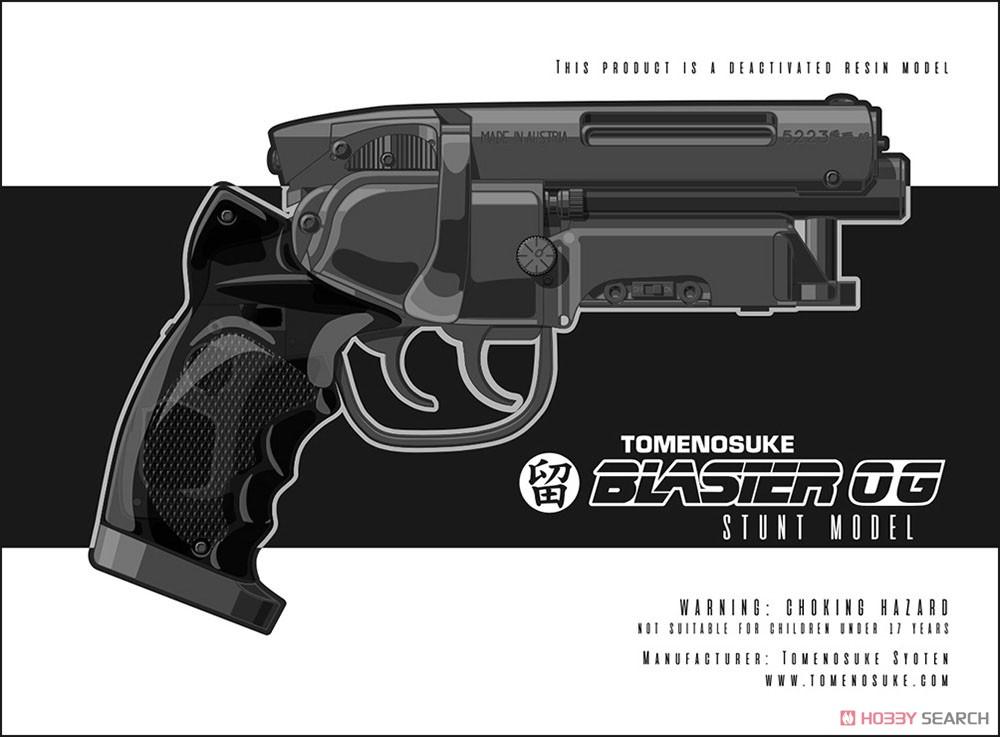 ブレードランナー2049『留之助ブラスターOG・スタントモデル組立キット』レジン製無可動ガレージキット-012