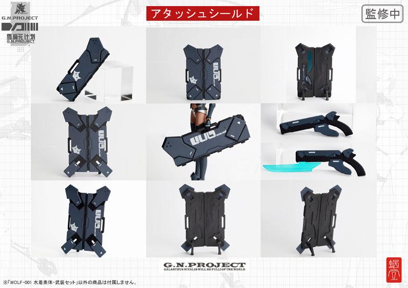 【限定販売】G.N.PROJECT 第1.5弾『WOLF-001 水着素体・武装セット』1/12 可動フィギュア-024