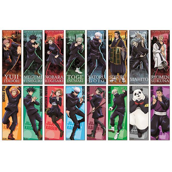 呪術廻戦『呪術廻戦 キャラポスコレクション』8個入りBOX