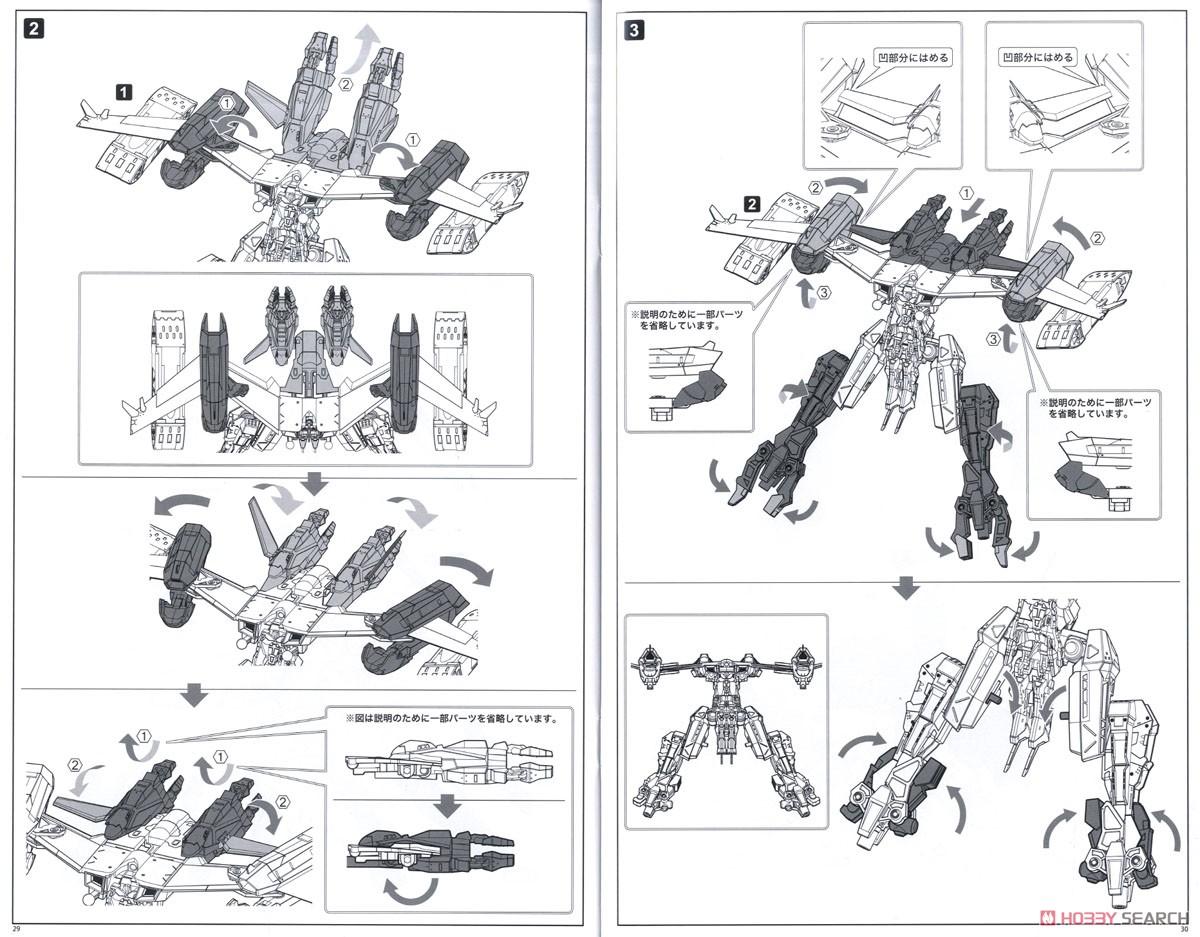 【再販】ニーア オートマタ『飛行ユニット Ho229 Type-B & 2B(ヨルハ二号B型)』プラスチックモデルキット-042
