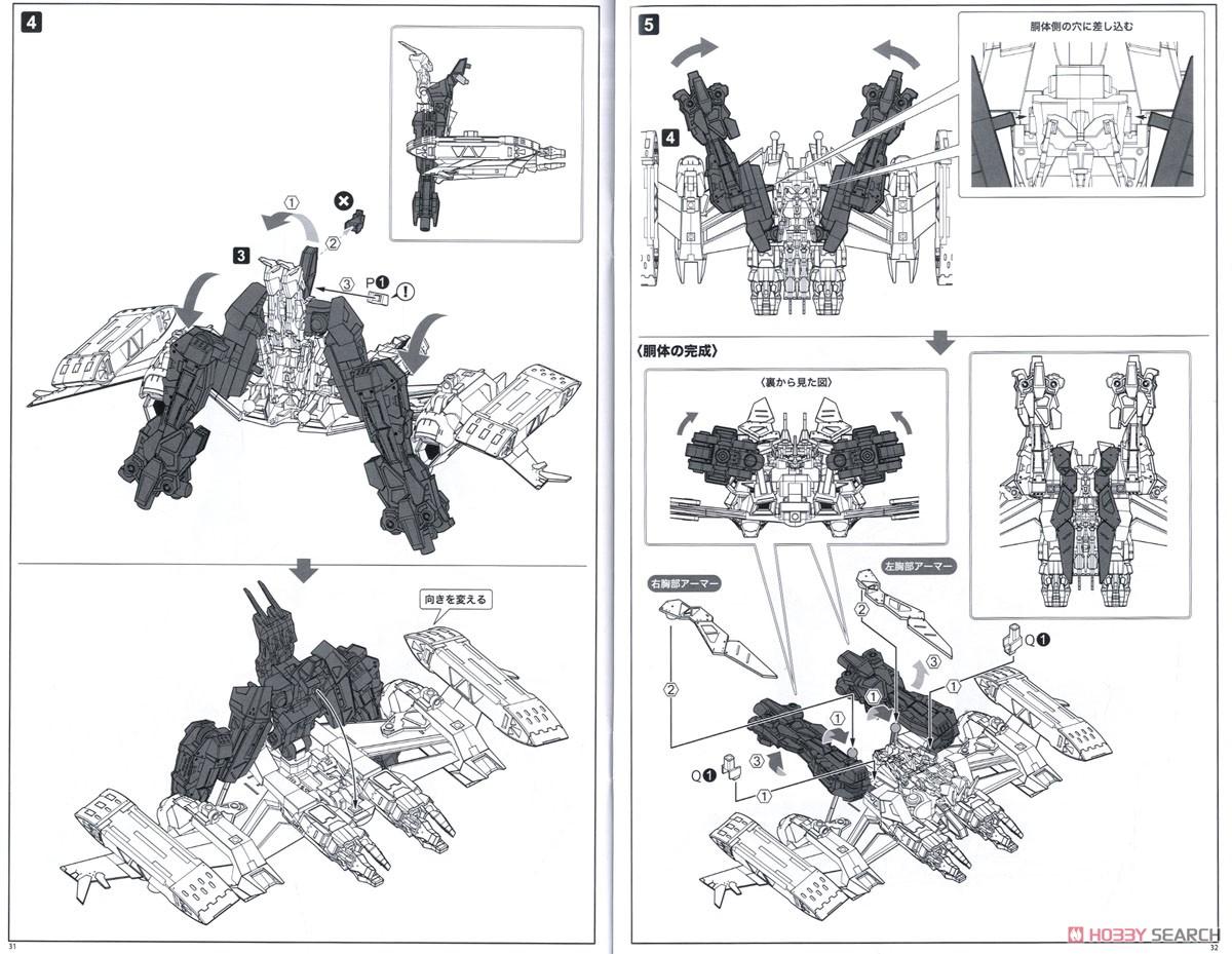【再販】ニーア オートマタ『飛行ユニット Ho229 Type-B & 2B(ヨルハ二号B型)』プラスチックモデルキット-043