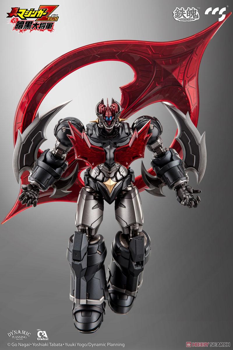 【再販】鉄魄[MORTAL MIND]シリーズ『マジンガーZERO』真マジンガーZERO vs 暗黒大将軍 合金可動フィギュア-008
