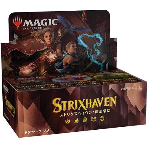 【日本語版】MTG『ストリクスヘイヴン:魔法学院[ドラフト・ブースター]日本語版』36パック入りBOX