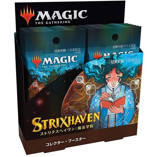 【日本語版】MTG『ストリクスヘイヴン:魔法学院[コレクター・ブースター]日本語版』12パック入りBOX