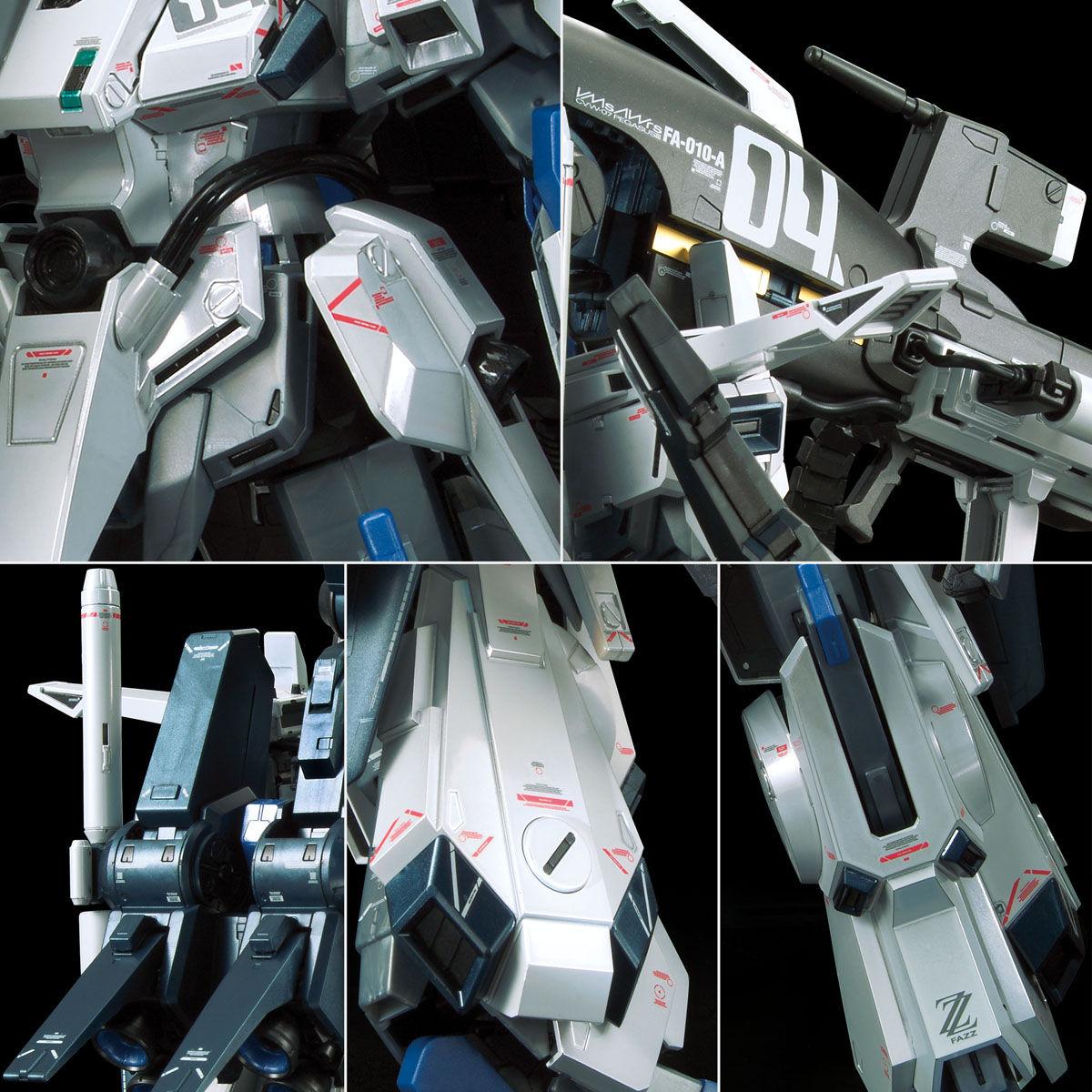 【限定販売】MG 1/100『ガンダムベース限定 FAZZ Ver.Ka[チタニウムフィニッシュ]』ガンダム・センチネル プラモデル-005