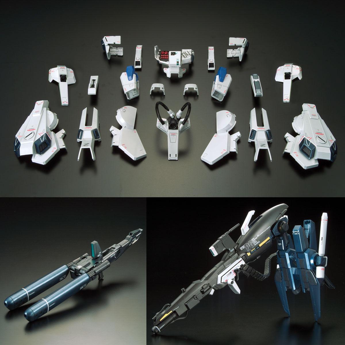 【限定販売】MG 1/100『ガンダムベース限定 FAZZ Ver.Ka[チタニウムフィニッシュ]』ガンダム・センチネル プラモデル-006