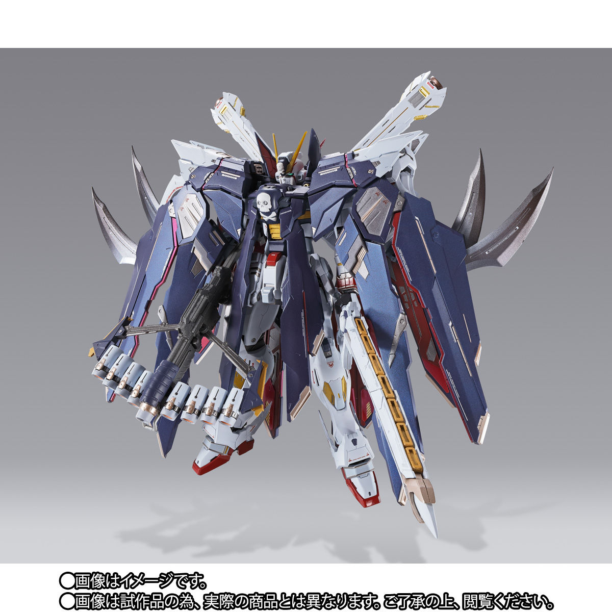 METAL BUILD『クロスボーン・ガンダムX1 フルクロス』機動戦士クロスボーン・ガンダム 可動フィギュア-004