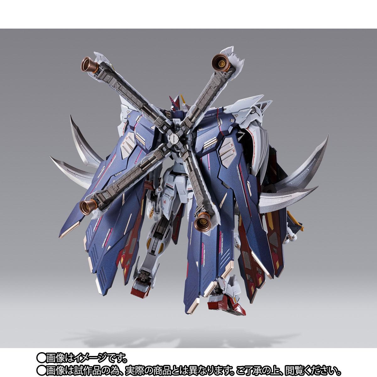 METAL BUILD『クロスボーン・ガンダムX1 フルクロス』機動戦士クロスボーン・ガンダム 可動フィギュア-005