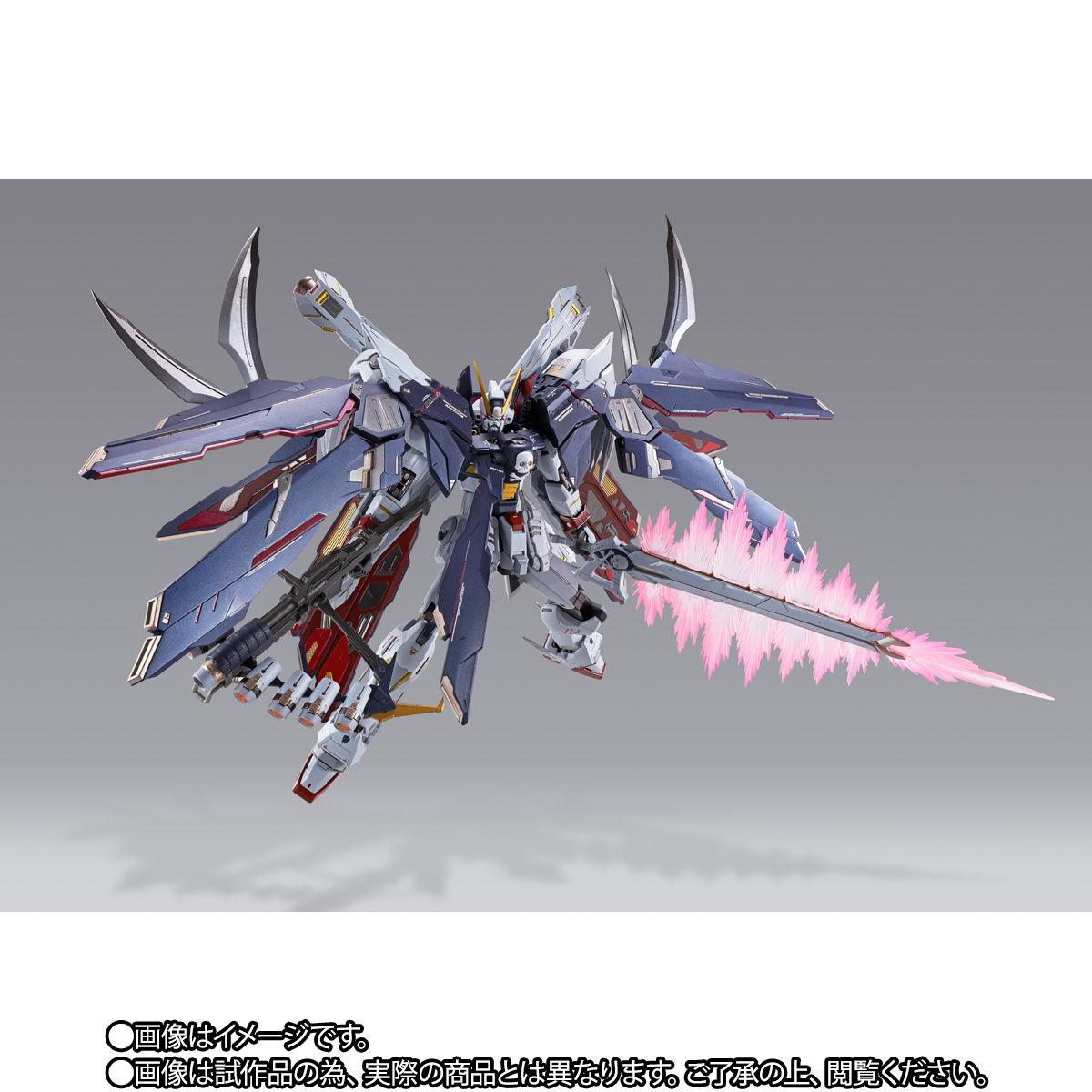 METAL BUILD『クロスボーン・ガンダムX1 フルクロス』機動戦士クロスボーン・ガンダム 可動フィギュア-008