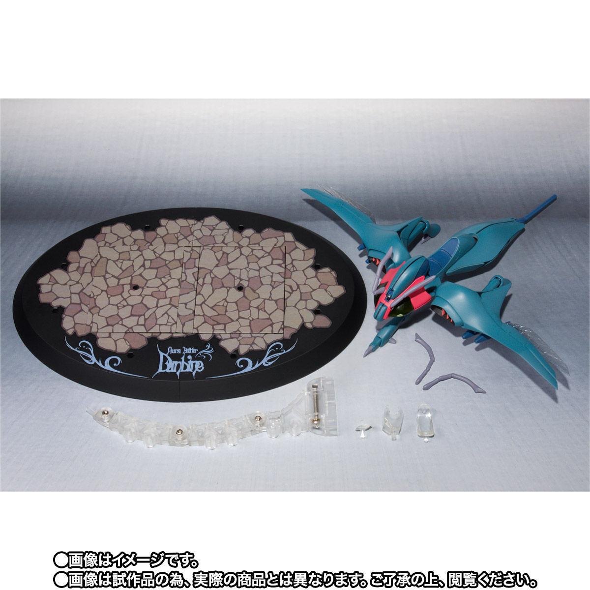 【限定販売】ROBOT魂〈SIDE AB〉『バラウ』可動フィギュア-003