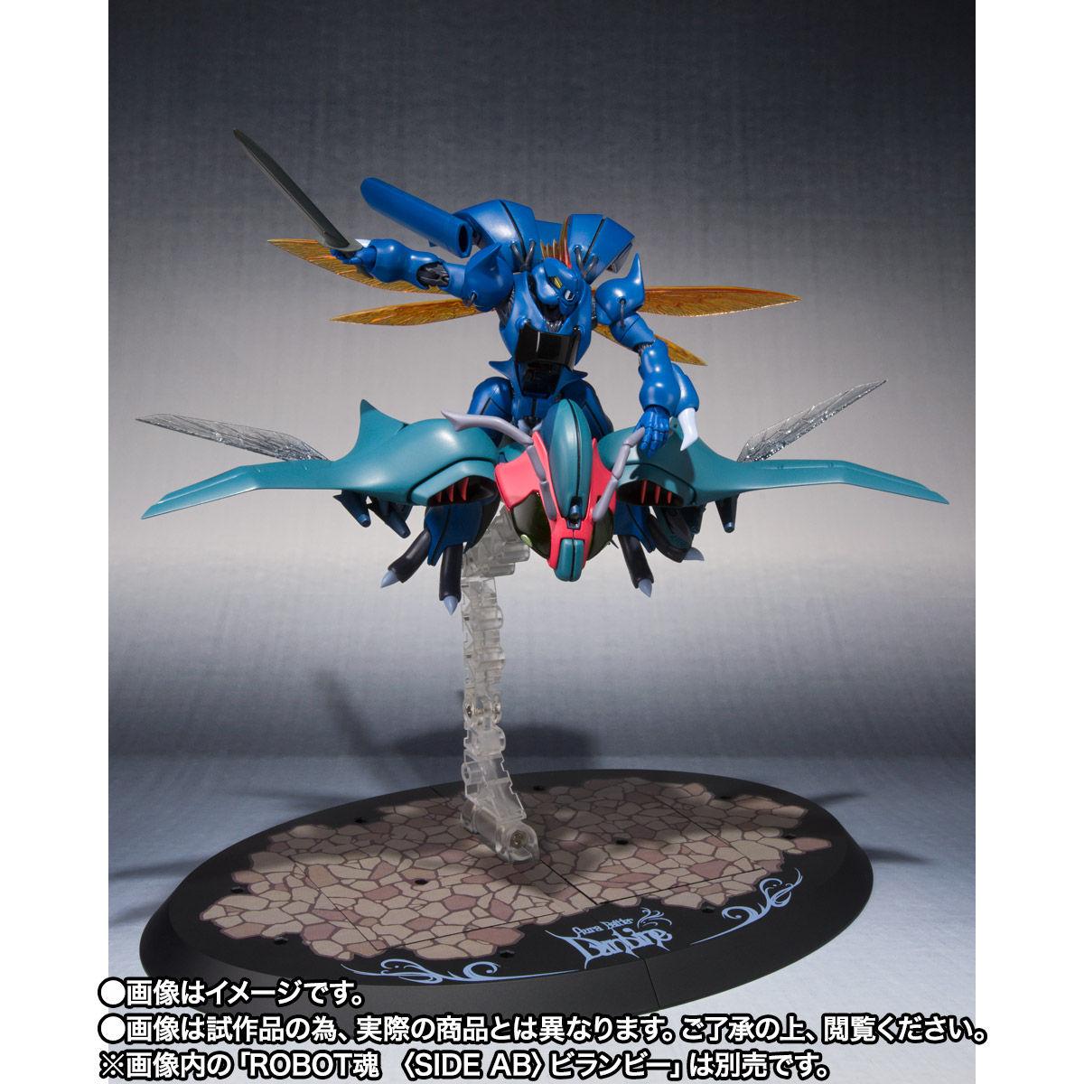 【限定販売】ROBOT魂〈SIDE AB〉『バラウ』可動フィギュア-008