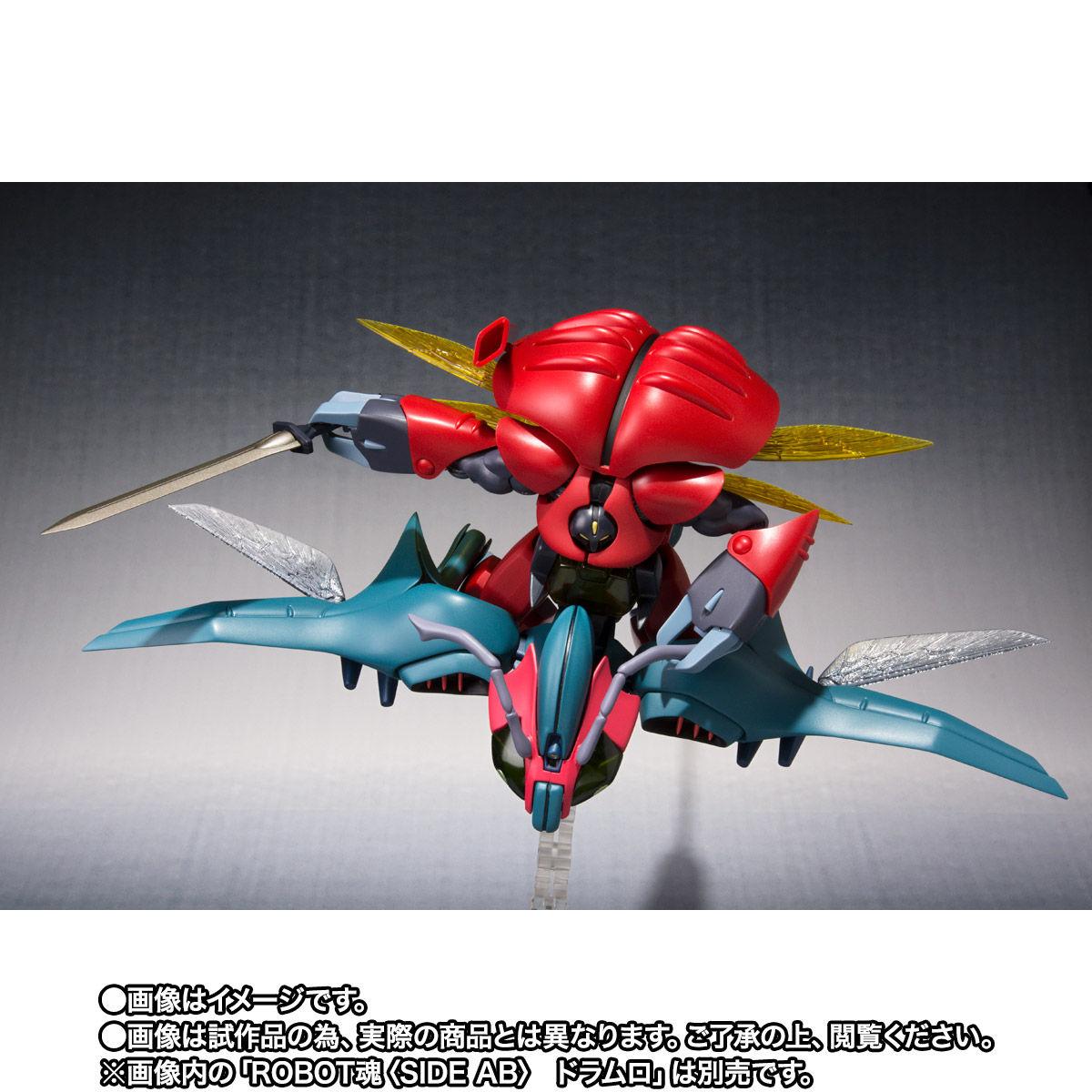 【限定販売】ROBOT魂〈SIDE AB〉『バラウ』可動フィギュア-009