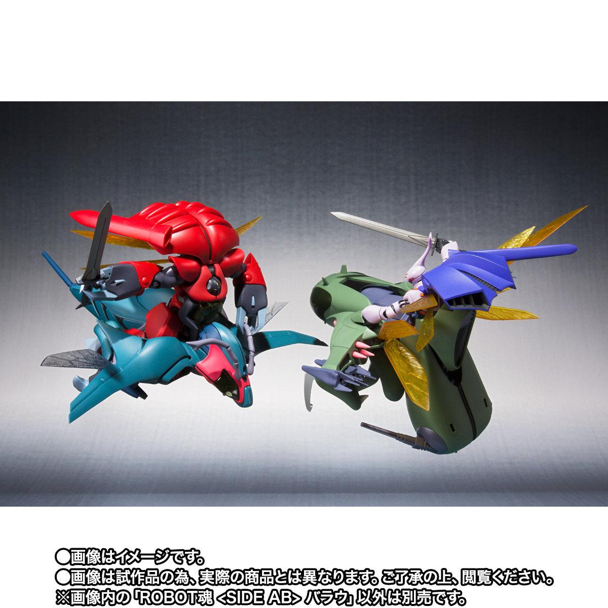 【限定販売】ROBOT魂〈SIDE AB〉『バラウ』可動フィギュア-010
