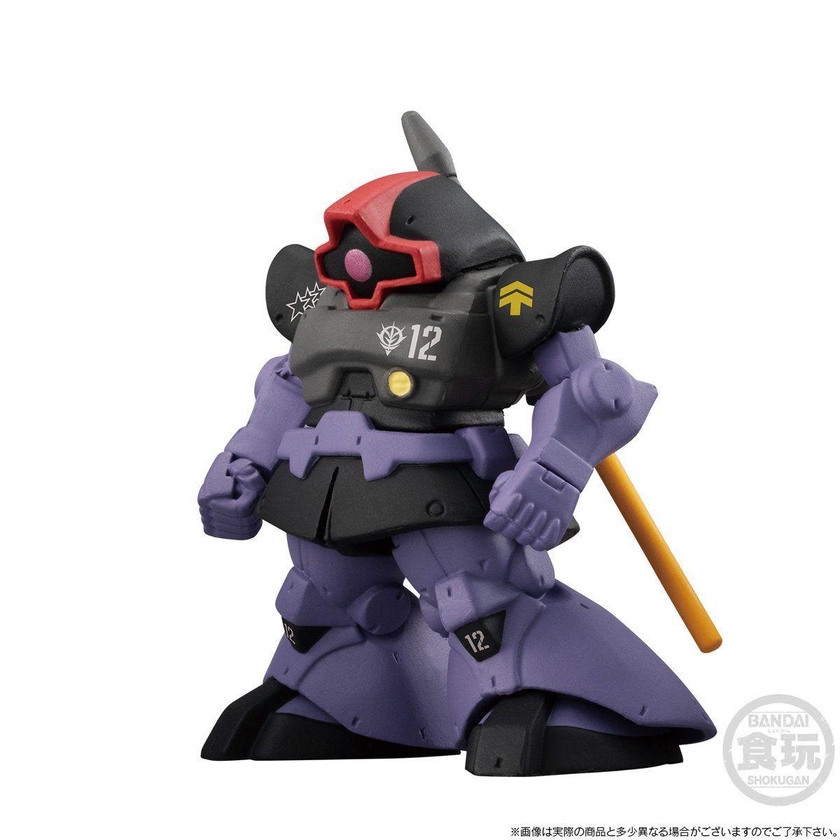 【限定販売】【食玩】FW GUNDAM CONVERGE:CORE『黒い三連星 高機動型ザクII&ドムセット』デフォルメ可動フィギュア-006