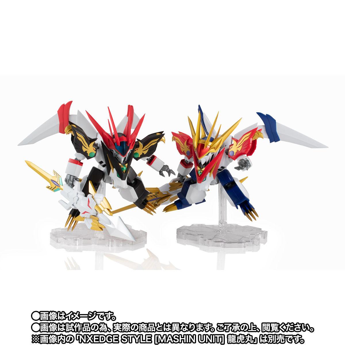 NXEDGE STYLE[MASHIN UNIT]『白虎丸』魔神英雄伝ワタル 可動フィギュア-009