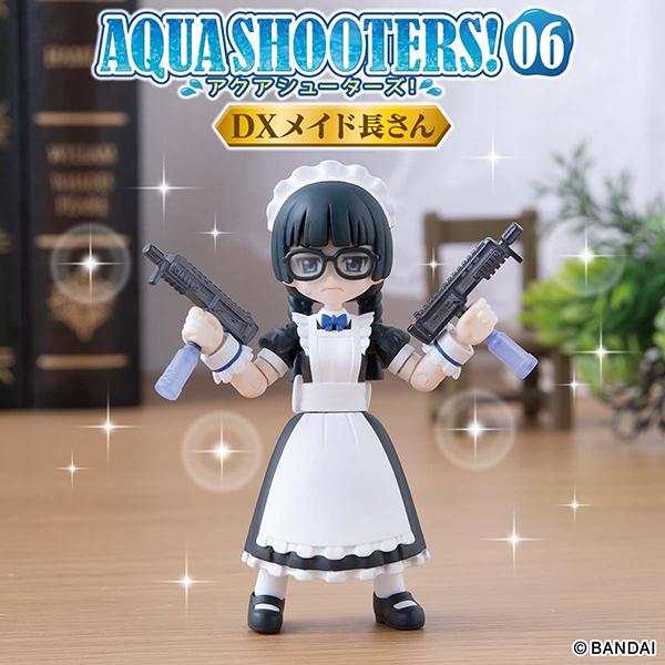 【限定販売】ガシャポン『AQUA SHOOTERS!06 DXメイド長さん』デフォルメ可動フィギュア
