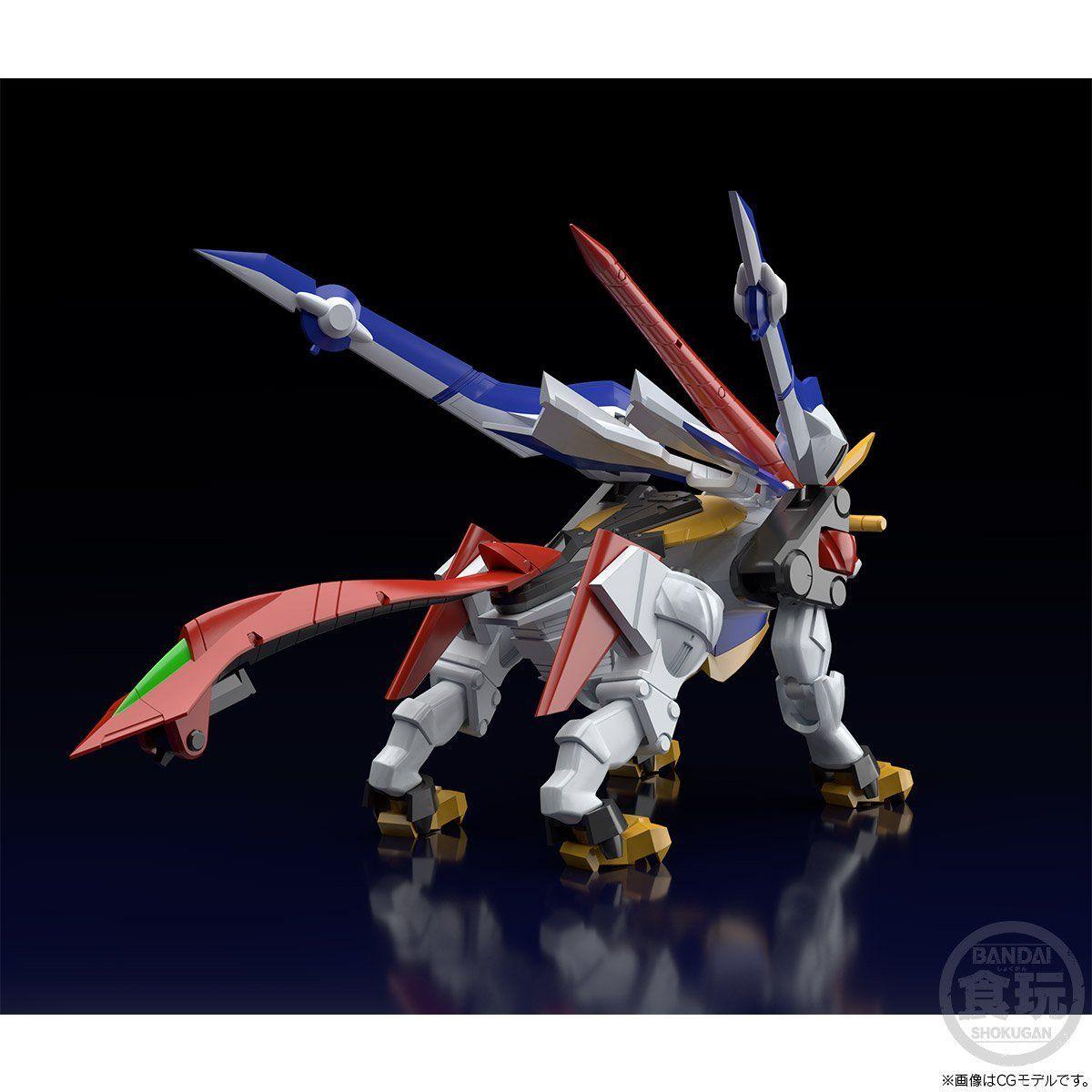 【限定販売】【食玩】スーパーミニプラ『超獣王 輝刃』GEAR戦士電童 プラモデル-003