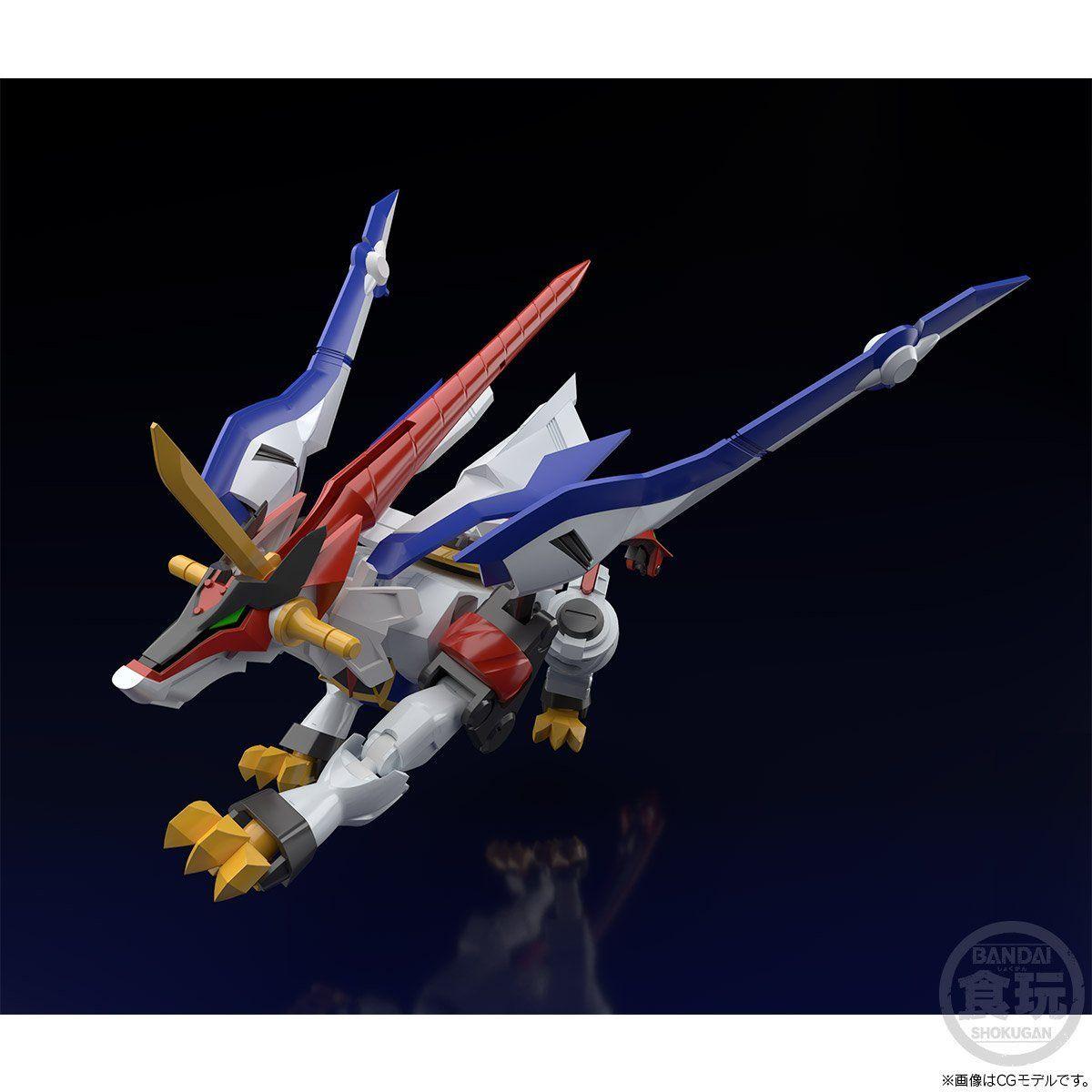 【限定販売】【食玩】スーパーミニプラ『超獣王 輝刃』GEAR戦士電童 プラモデル-004