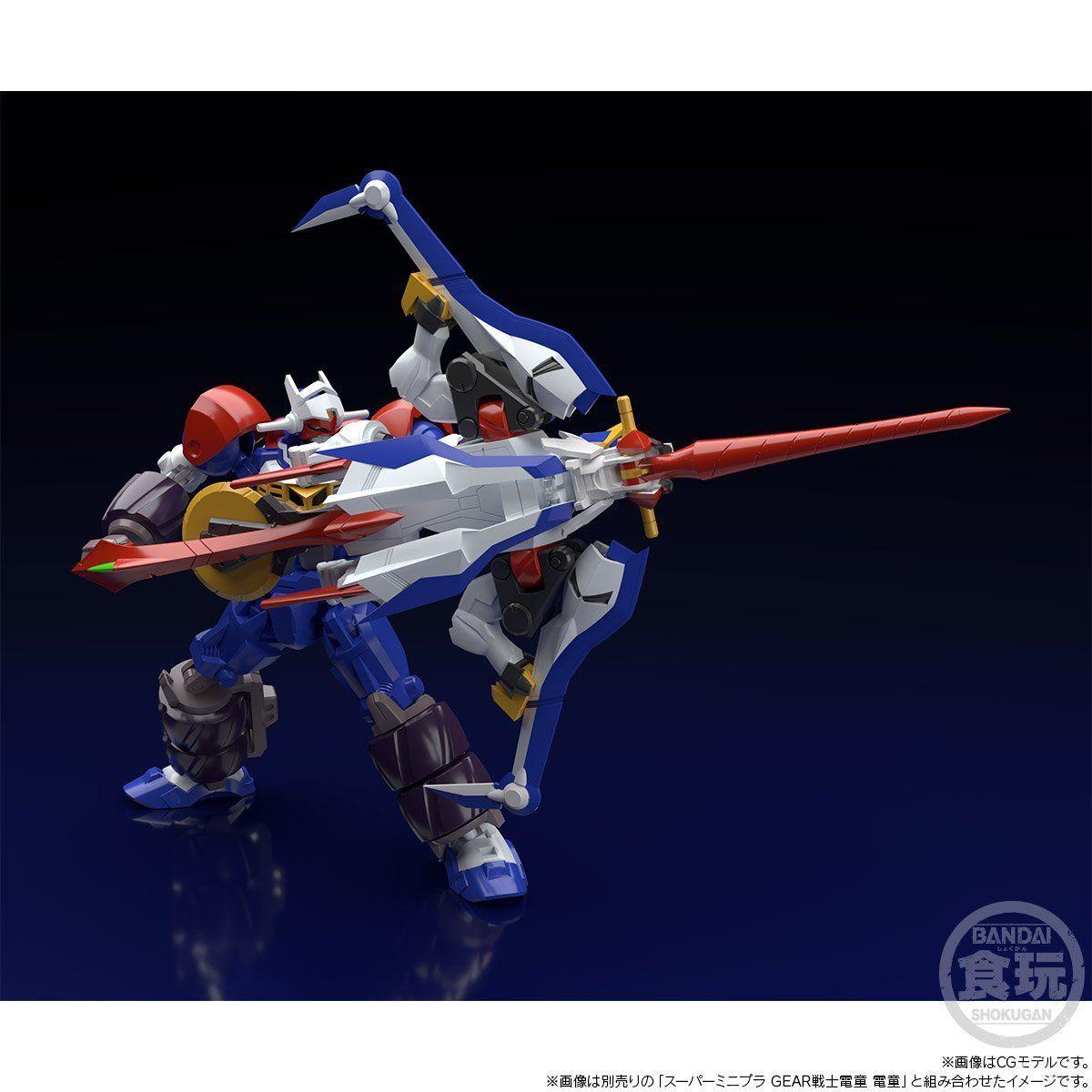 【限定販売】【食玩】スーパーミニプラ『超獣王 輝刃』GEAR戦士電童 プラモデル-005