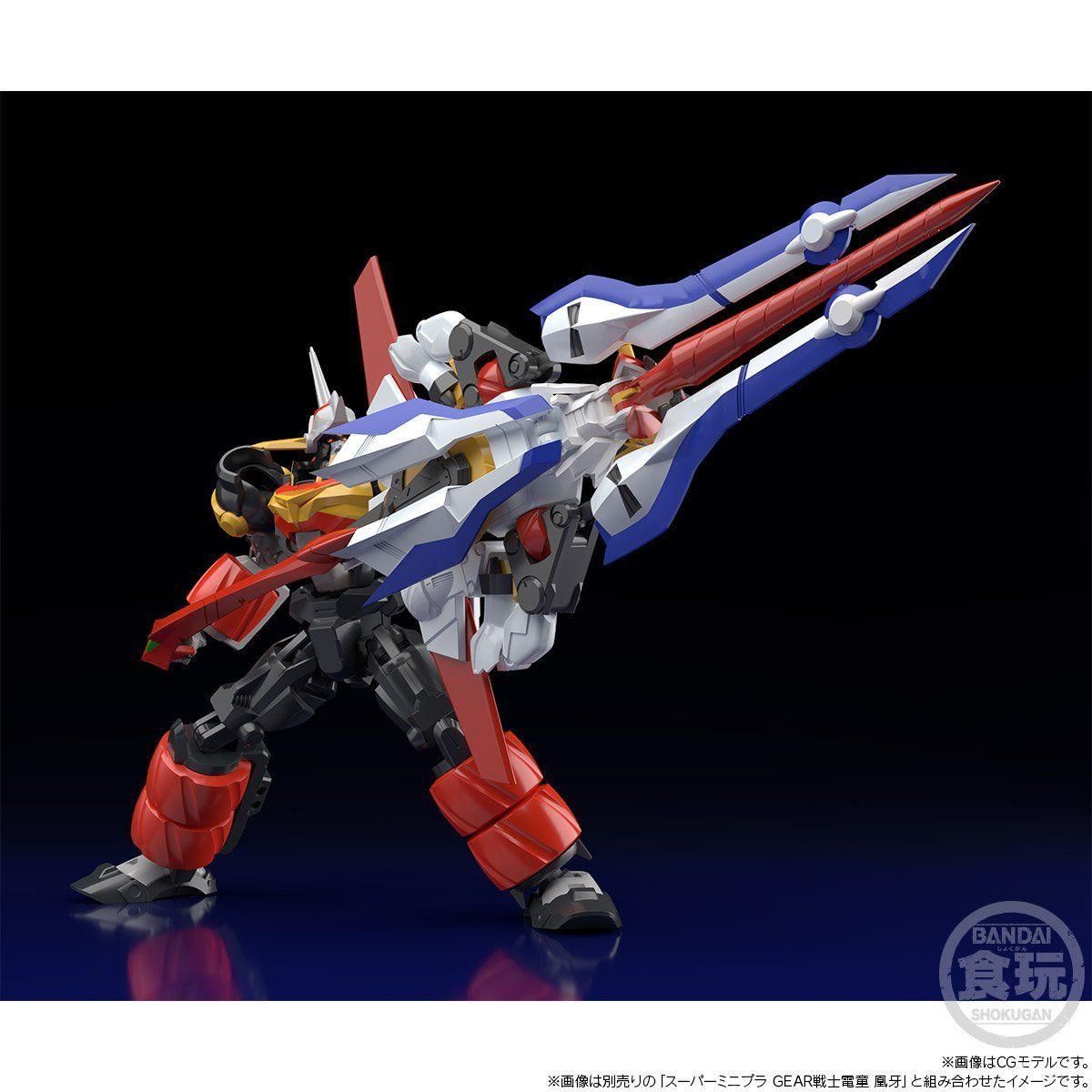 【限定販売】【食玩】スーパーミニプラ『超獣王 輝刃』GEAR戦士電童 プラモデル-006