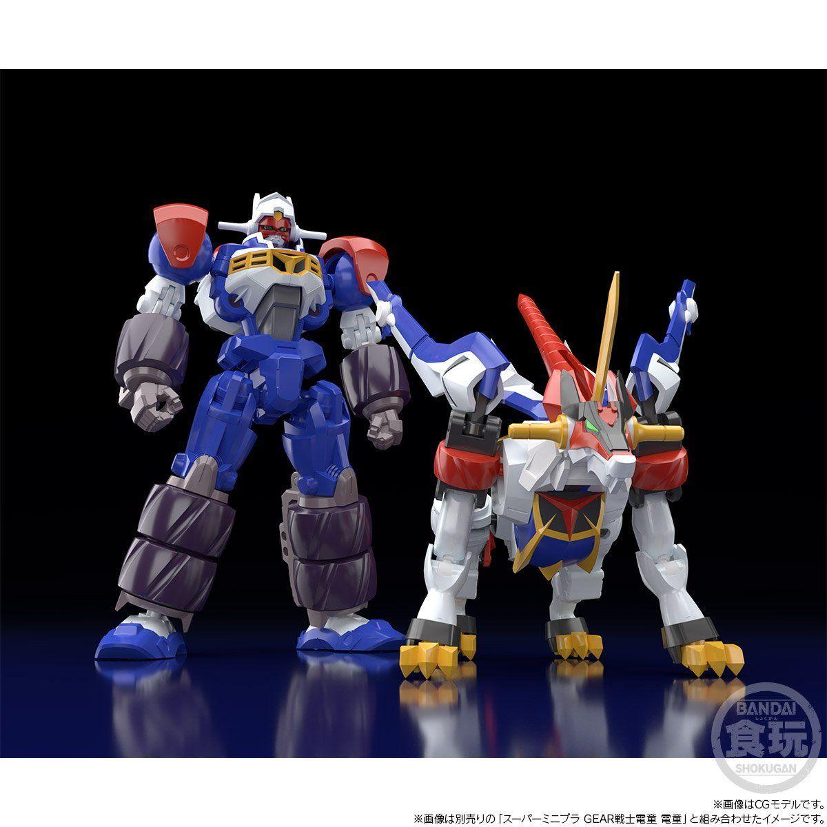【限定販売】【食玩】スーパーミニプラ『超獣王 輝刃』GEAR戦士電童 プラモデル-008