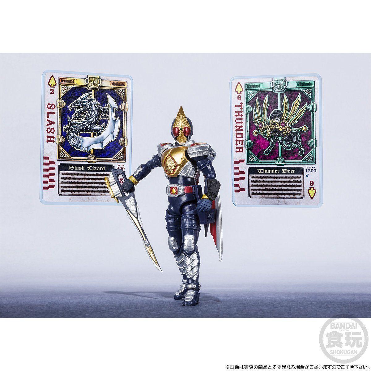 【限定販売】【食玩】SHODO-X『仮面ライダー剣 ジャックフォームセット』可動フィギュア-007