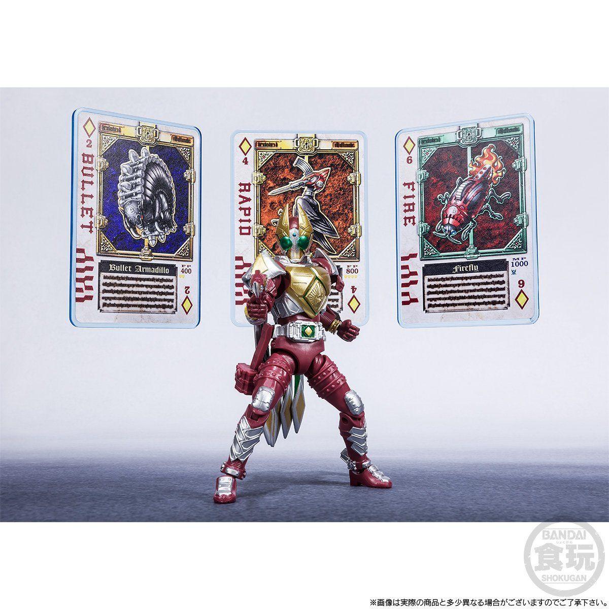 【限定販売】【食玩】SHODO-X『仮面ライダー剣 ジャックフォームセット』可動フィギュア-008