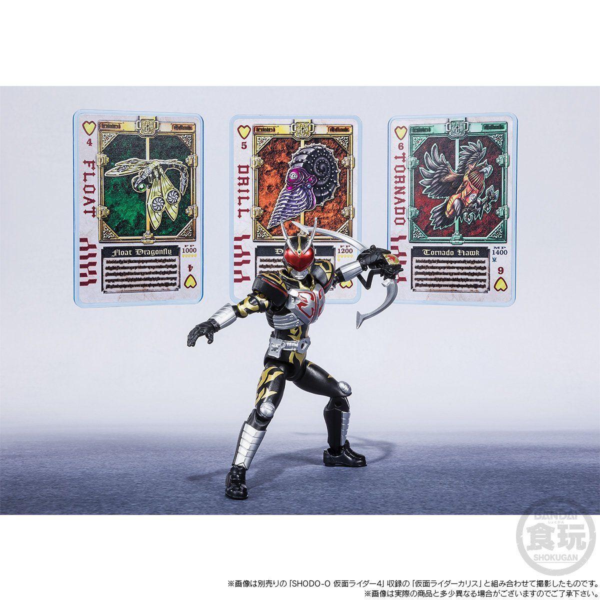 【限定販売】【食玩】SHODO-X『仮面ライダー剣 キングフォームセット』可動フィギュア-006