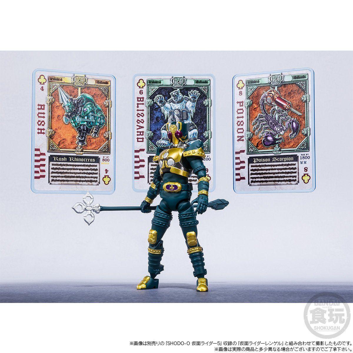 【限定販売】【食玩】SHODO-X『仮面ライダー剣 キングフォームセット』可動フィギュア-007