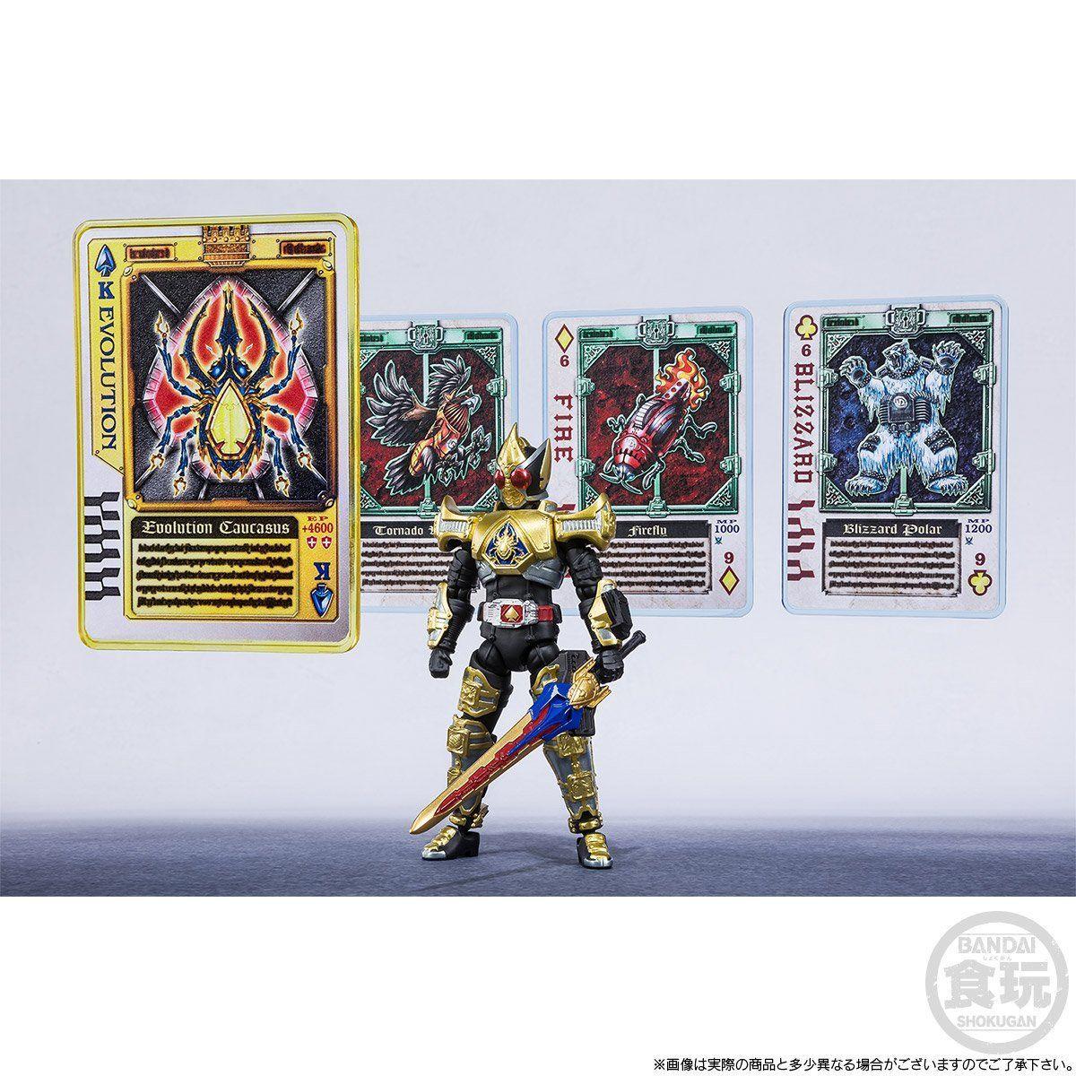 【限定販売】【食玩】SHODO-X『仮面ライダー剣 キングフォームセット』可動フィギュア-008