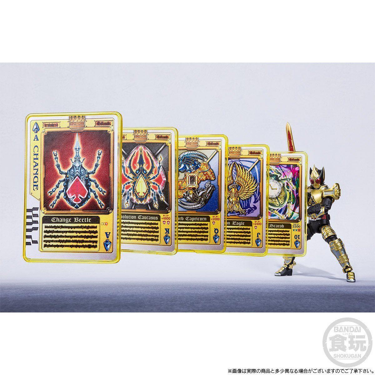 【限定販売】【食玩】SHODO-X『仮面ライダー剣 キングフォームセット』可動フィギュア-009