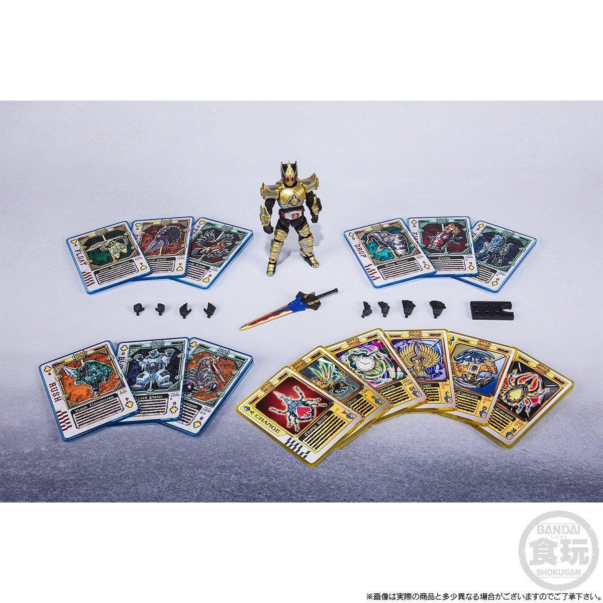 【限定販売】【食玩】SHODO-X『仮面ライダー剣 キングフォームセット』可動フィギュア-010