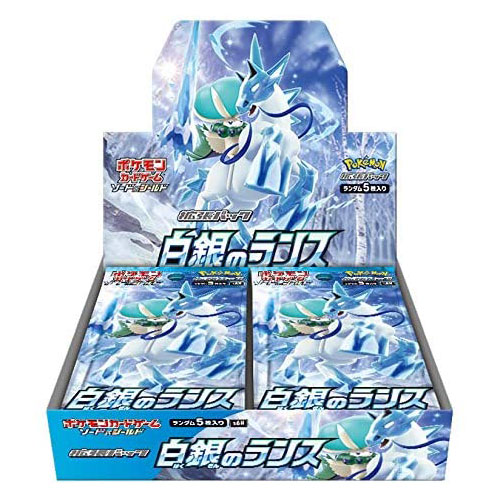 ポケモンカードゲーム ソード&シールド『拡張パック 白銀のランス』30パック入りBOX