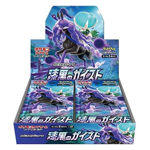 ポケモンカードゲーム ソード&シールド『拡張パック 漆黒のガイスト』30パック入りBOX