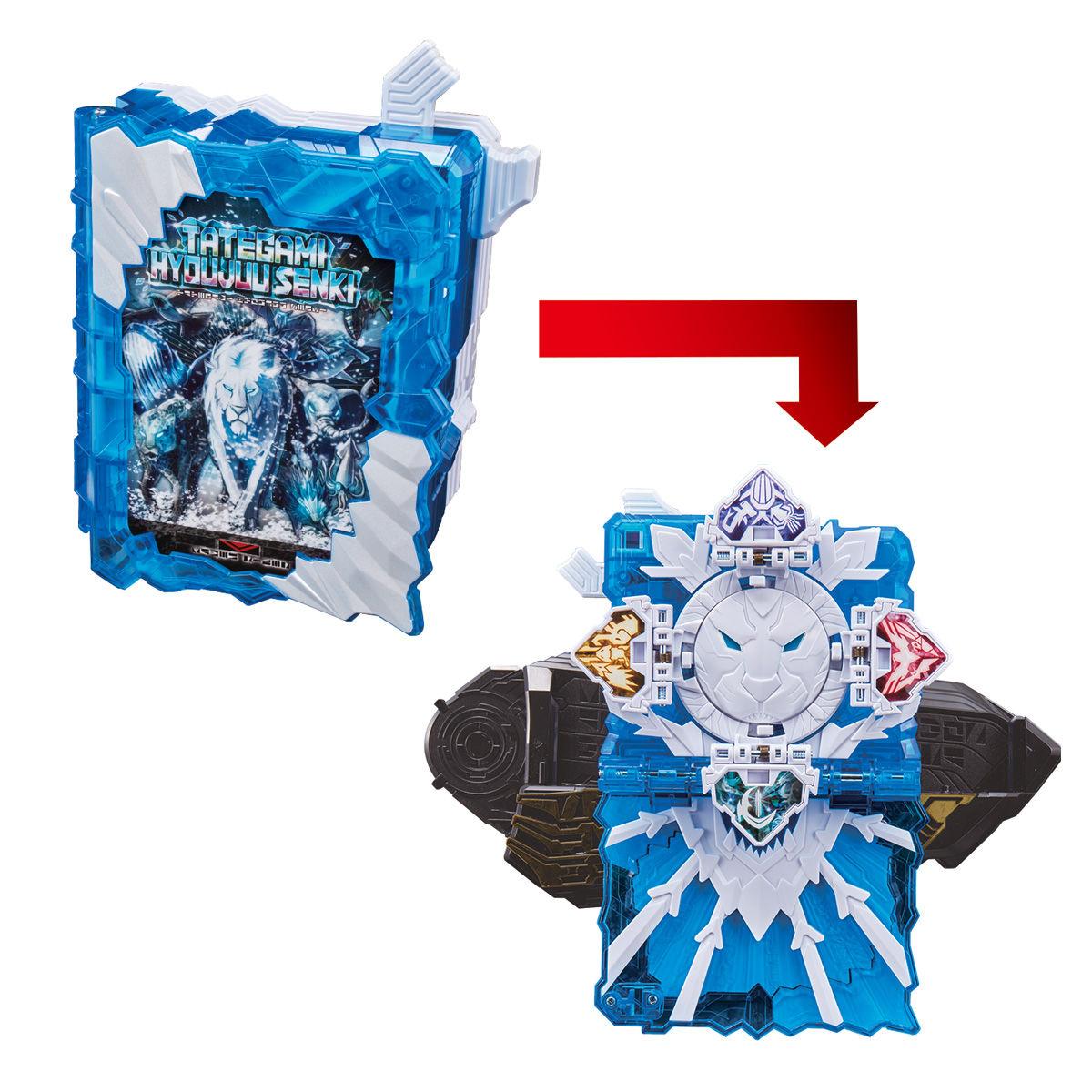 仮面ライダーセイバー『DXタテガミ氷獣戦記ワンダーライドブック』変身なりきり-003