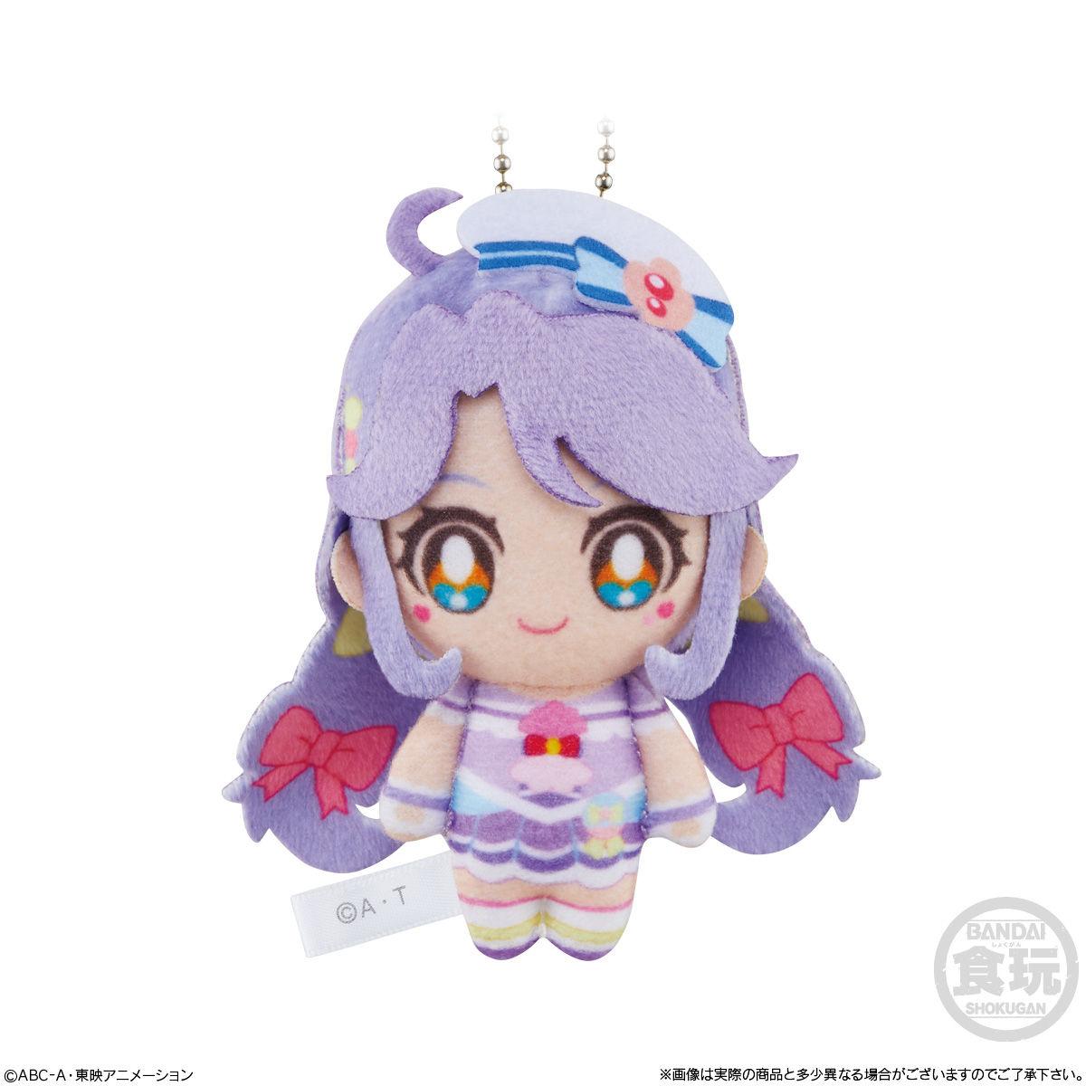【食玩】トロプリ『トロピカル~ジュ!プリキュア おでかけマスコット』10個入りBOX-003