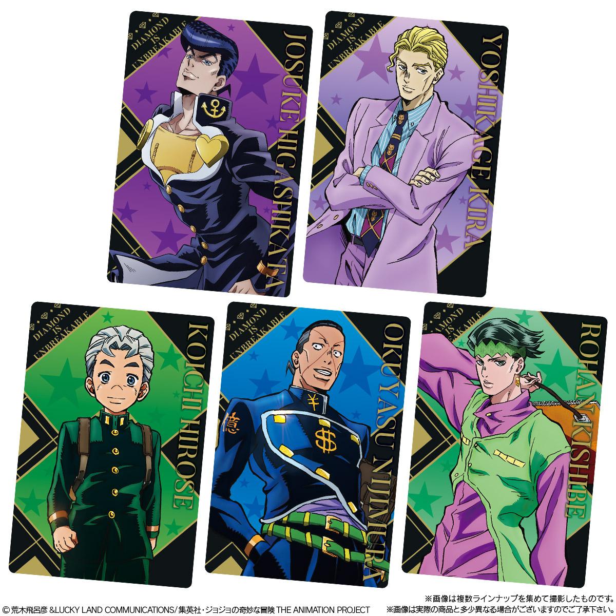 【食玩】ジョジョ『ジョジョの奇妙な冒険 ウエハース ~The Animation Special~』20個入りBOX-005