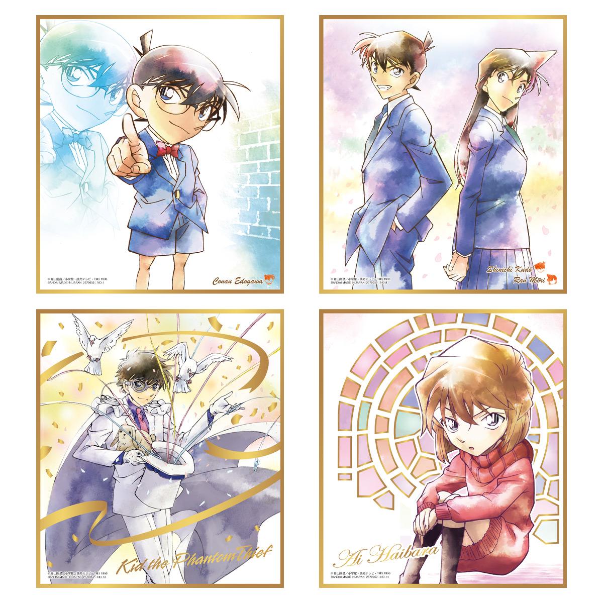 【食玩】『名探偵コナン色紙ART6』10個入りBOX-001