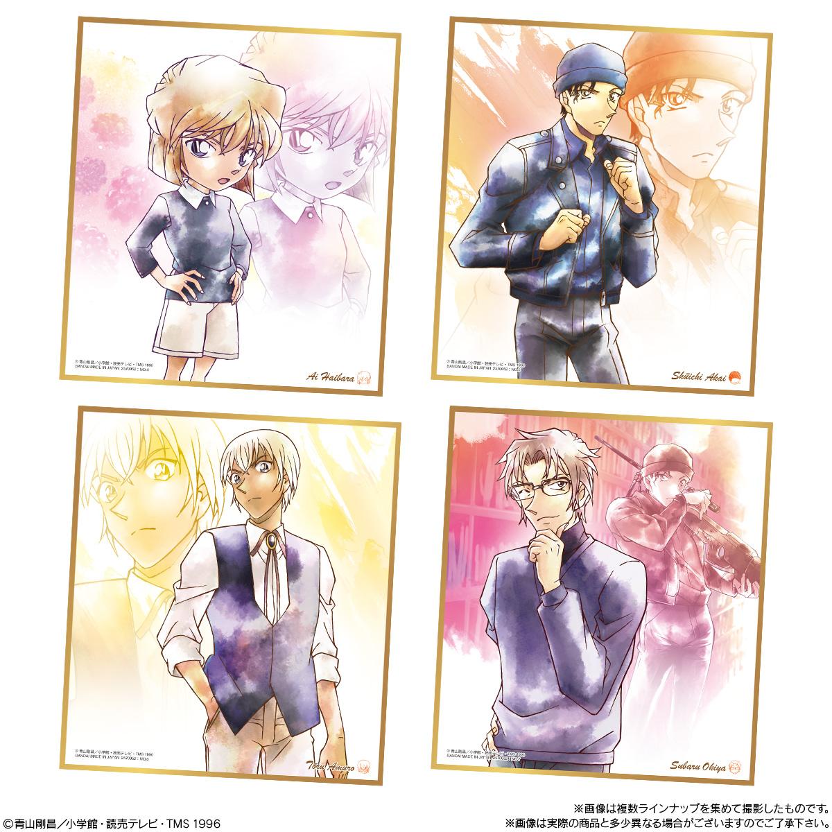 【食玩】『名探偵コナン色紙ART6』10個入りBOX-003