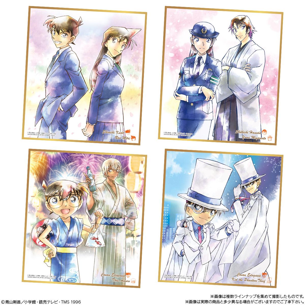 【食玩】『名探偵コナン色紙ART6』10個入りBOX-004