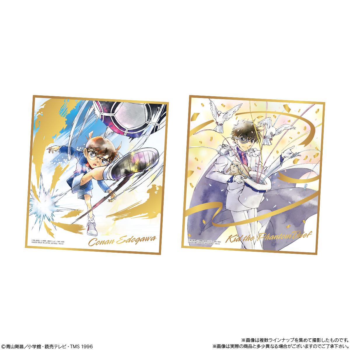 【食玩】『名探偵コナン色紙ART6』10個入りBOX-005