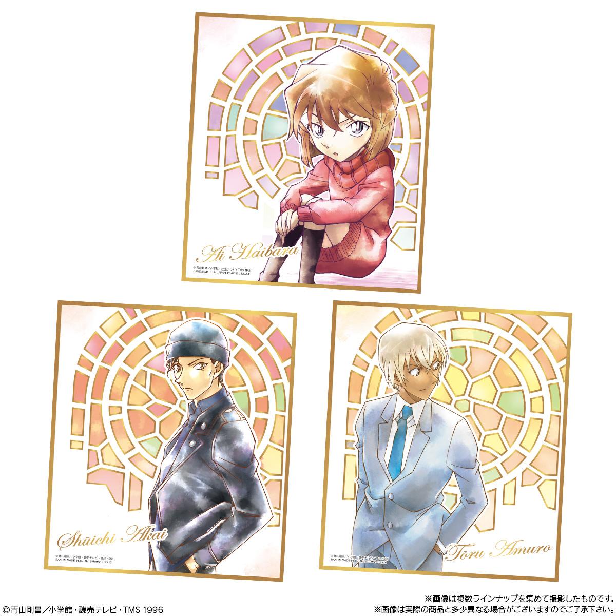 【食玩】『名探偵コナン色紙ART6』10個入りBOX-006