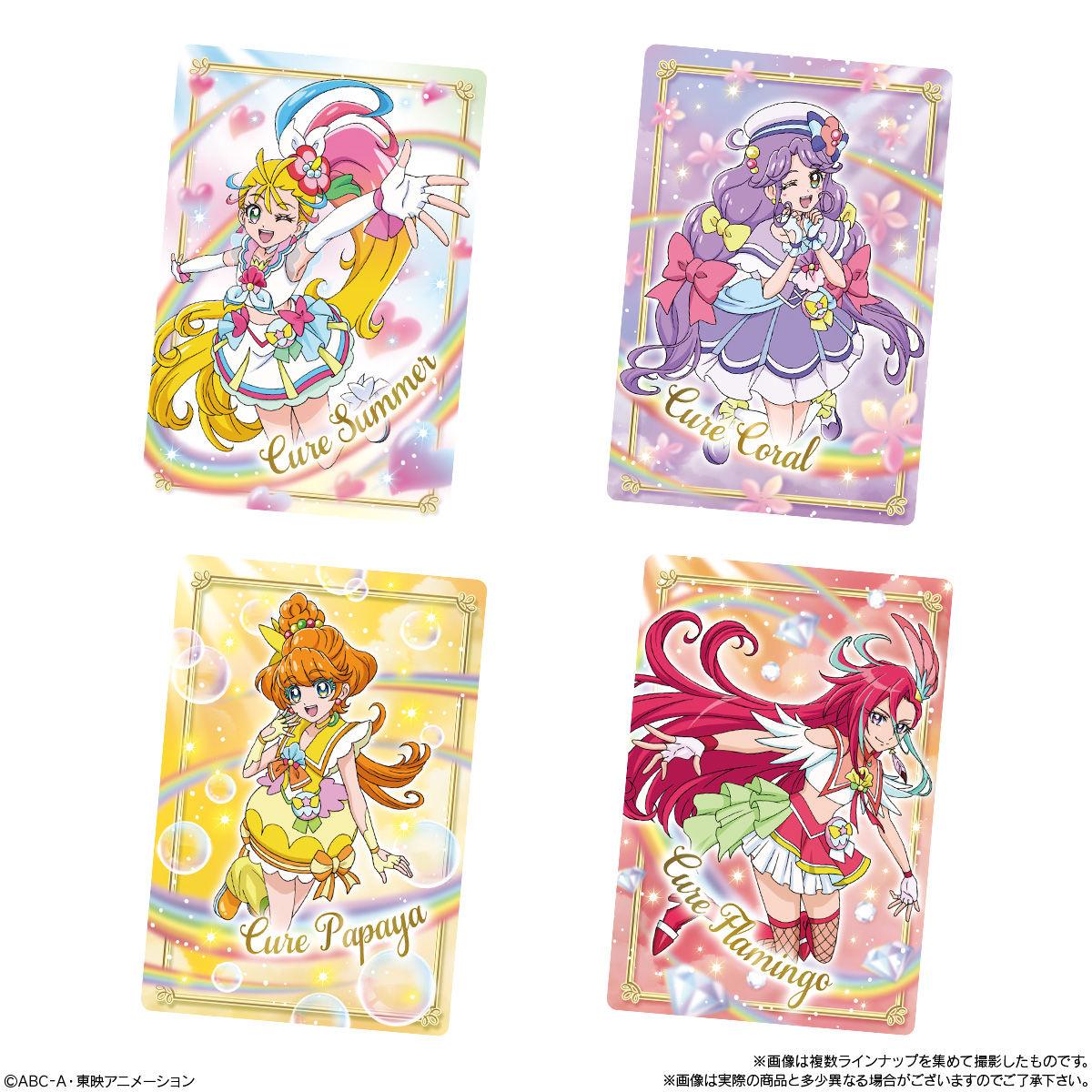【食玩】プリキュア『プリキュアオールスターズ キラキラカードグミ』20個入りBOX-002