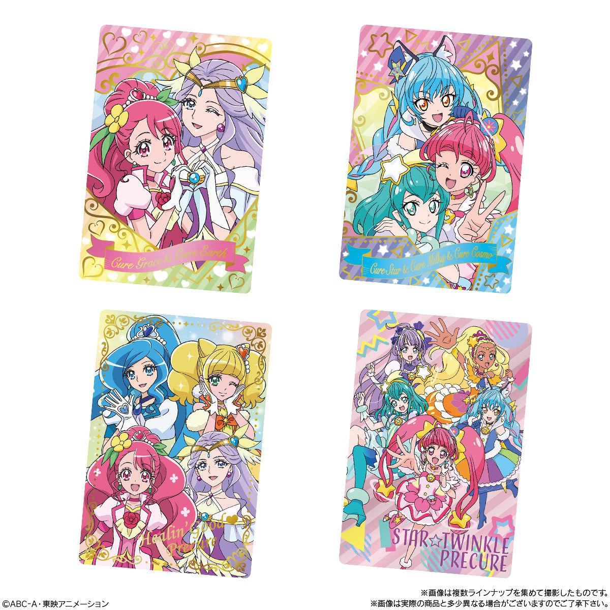 【食玩】プリキュア『プリキュアオールスターズ キラキラカードグミ』20個入りBOX-003