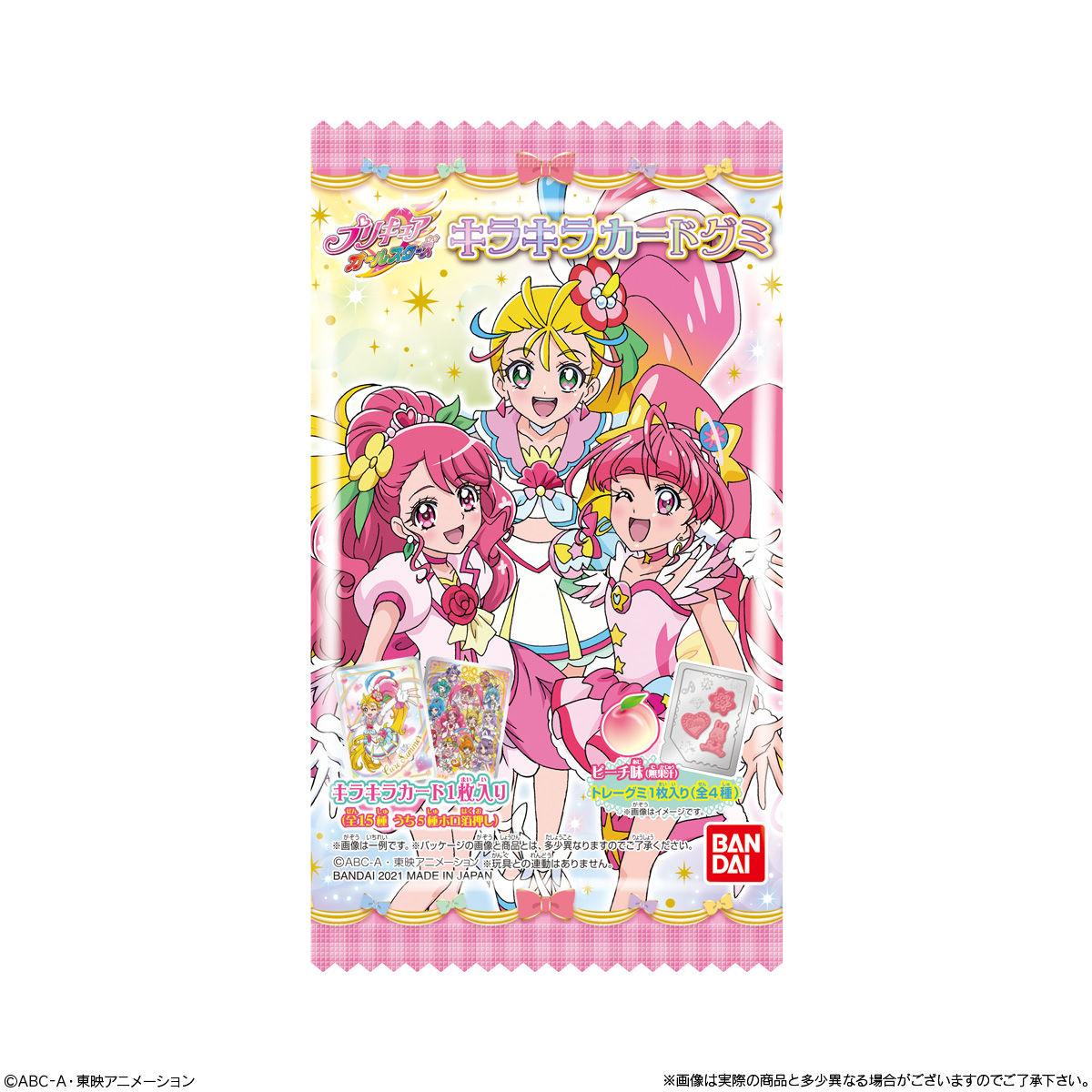 【食玩】プリキュア『プリキュアオールスターズ キラキラカードグミ』20個入りBOX-006