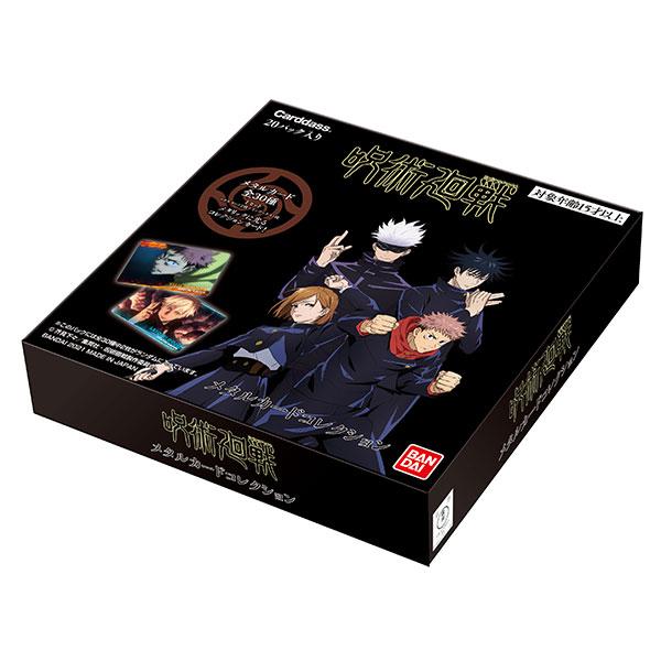 呪術廻戦『呪術廻戦 メタルカードコレクション』20パック入りBOX