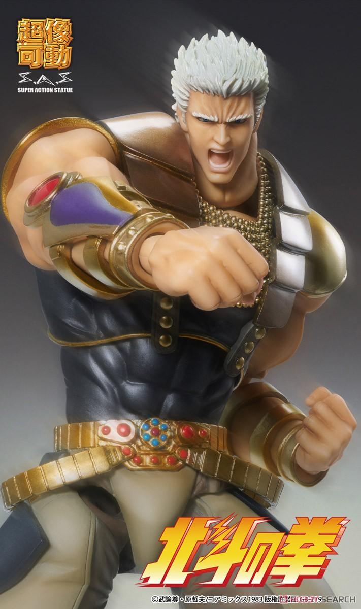 超像可動『ラオウ』北斗の拳 可動フィギュア-009