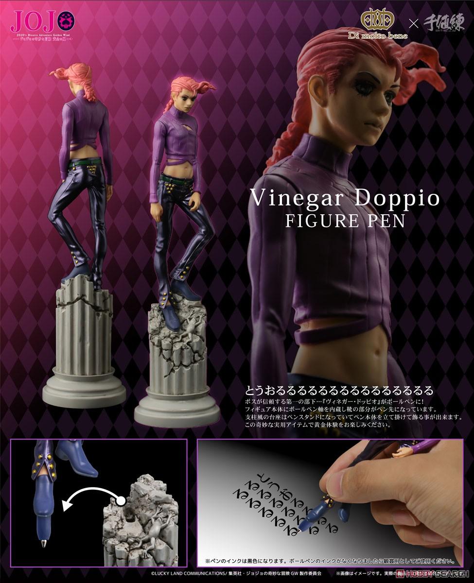 ジョジョの奇妙な冒険 黄金の風『ヴィネガー・ドッピオ フィギュアペン』完成品フィギュア-006