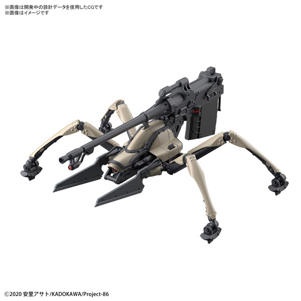 HG 1/48『ジャガーノート(シン搭乗機)』86-エイティシックス- プラモデル